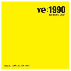 re1990