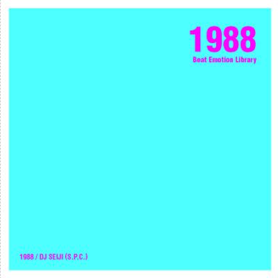 sds1988