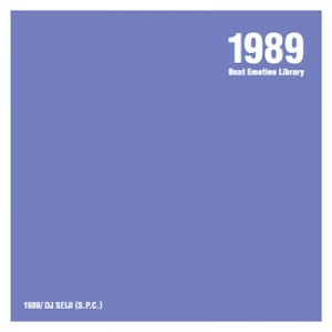 sds1989
