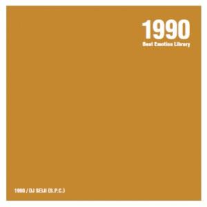 sds1990