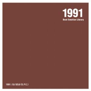 sds1991