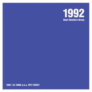 sds1992