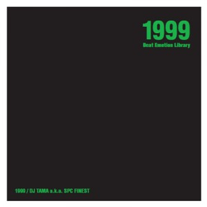 sds1999