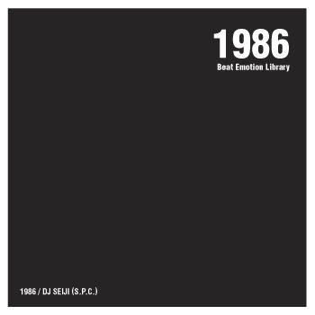 sds1986
