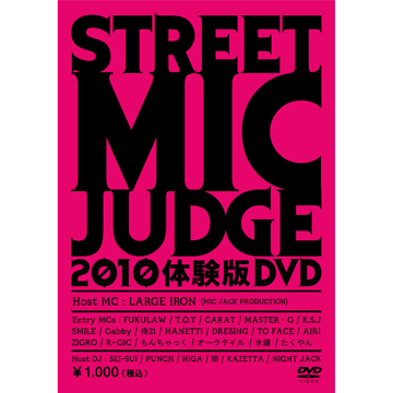 streetmicjudge