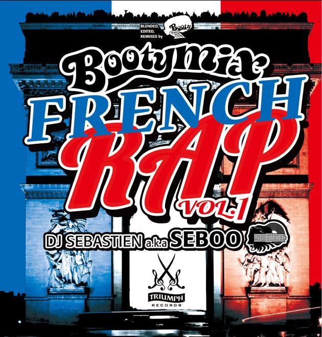 FrenchRap