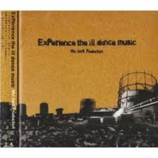 ExPerience-the-ill-dance-music