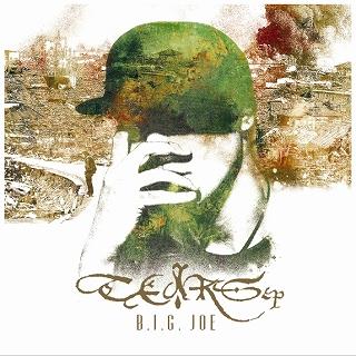 TEARS-EP-CD