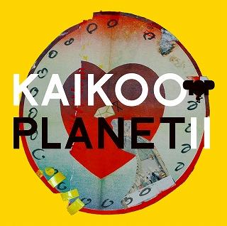 kaikoo_planet_2