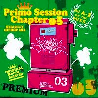DJA-1-PRIMOSESSION3