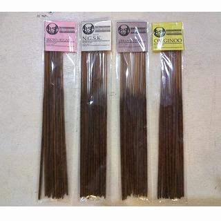 0motora-incense-2