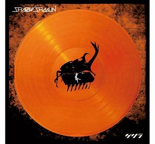 8.12SHADOW-SHOGUN