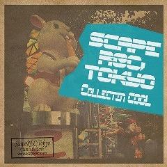scaperectokyo-cool