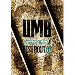 UMB 7