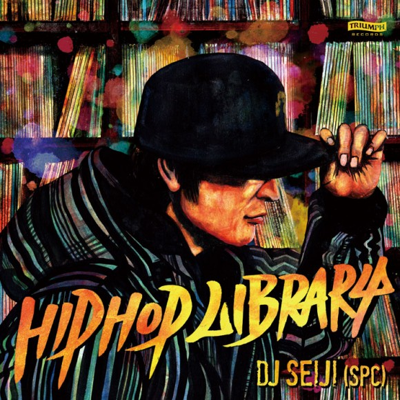 hiphoplibrary download