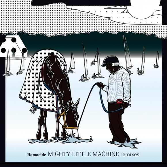 mightylittlemachine