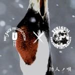 sakimori-box