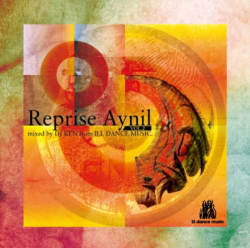 Reprise2