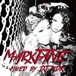 MaryJane Mixed by DJ MDK