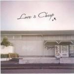 山仁LOVE&CHEEP