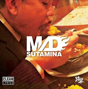 MAD SUTAMINA