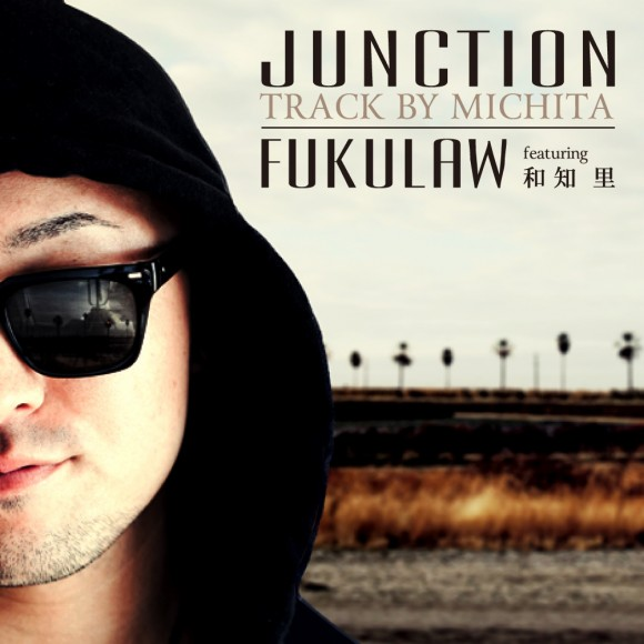 Fukulaw-Junction