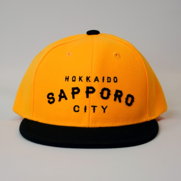 hsc-kids-cap-yellow-black