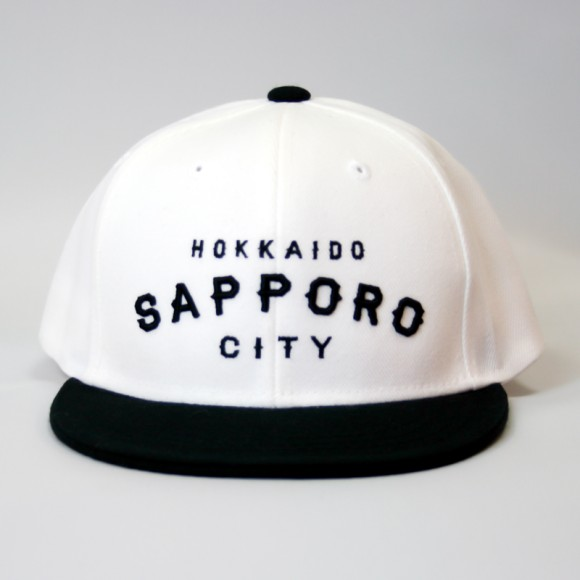 hsc-kids-cap-white-black