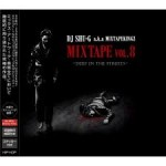 """【最強クォリティー!!】 DJ SHU-G / MIX TAPE vol.8 ~DEEP IN THE STREET~ 【対訳付き!!】"""