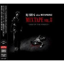 DJ SHU-G Vol.8