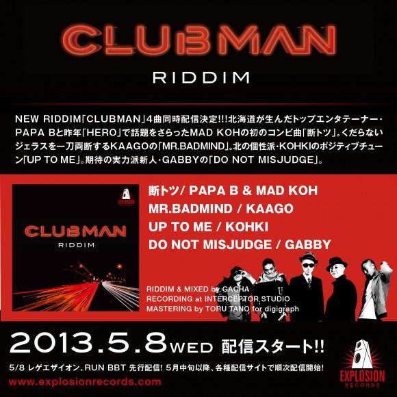 clubman_webflyer