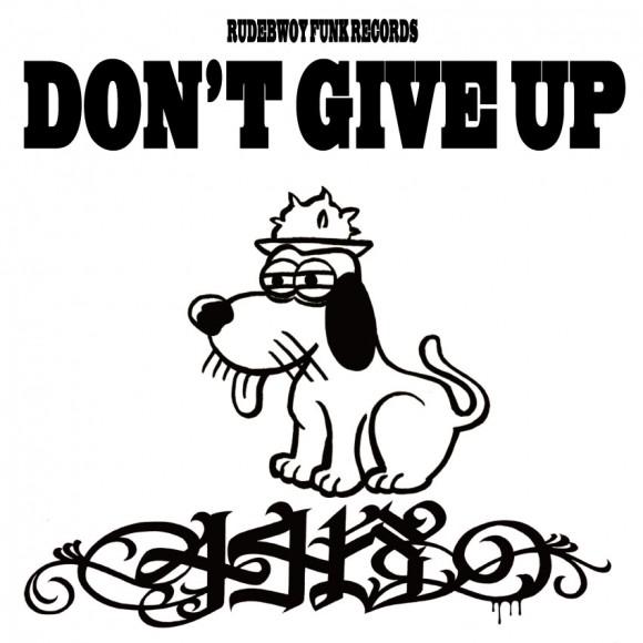 446-DontGiveUp