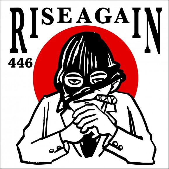 446-RiseAgain