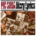 Diary Lyrics