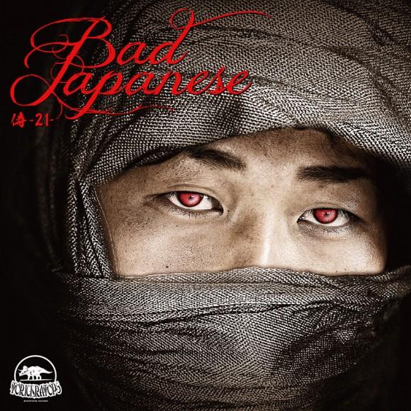Samurai21-BadJapanese