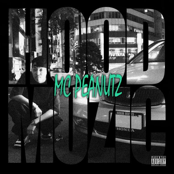 Mcpeanutz-Hoodmuzic