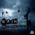 Samurai21-Rain