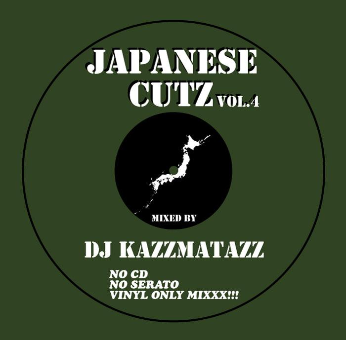 DjKazzmatazz-JapaneseCutz4