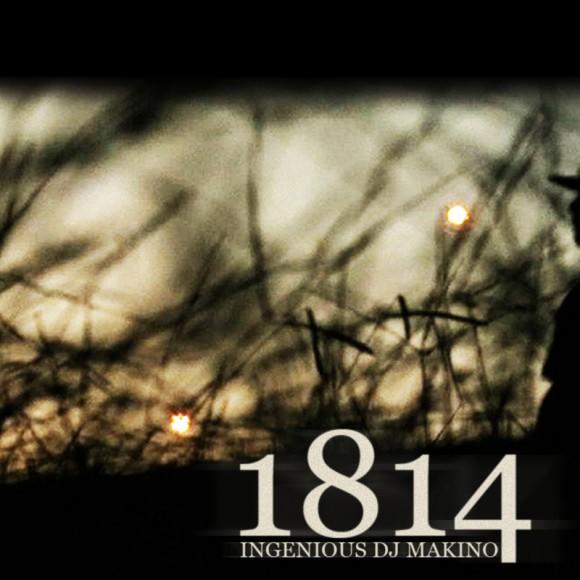 IngeniousDjMakino-1814