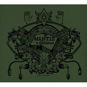 Mantis-dubious