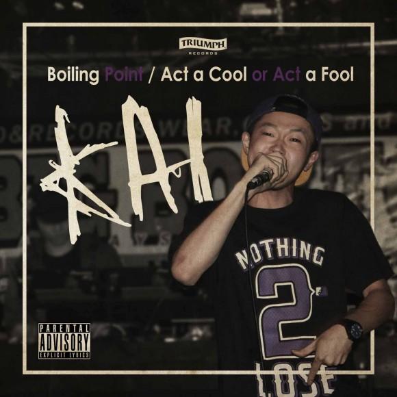 KAI-BoilingPointActACool-Full