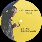 AkihiroYanagisawa-RhyminInTheRainRemix