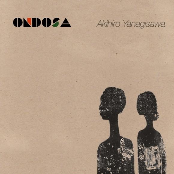 Jacket-Ondosa-580x580