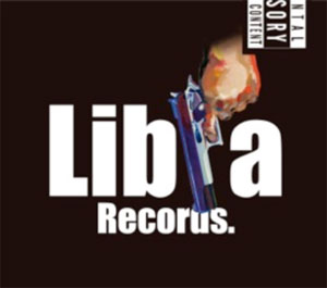 LibraRecord-Officialmix