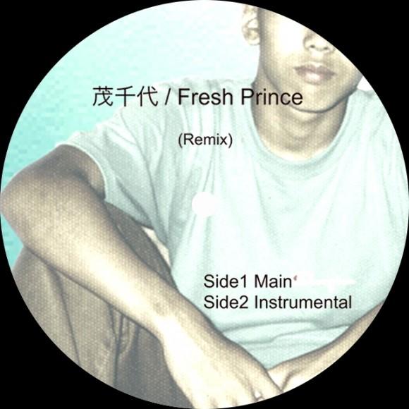NoA-FreshPrinceRemix