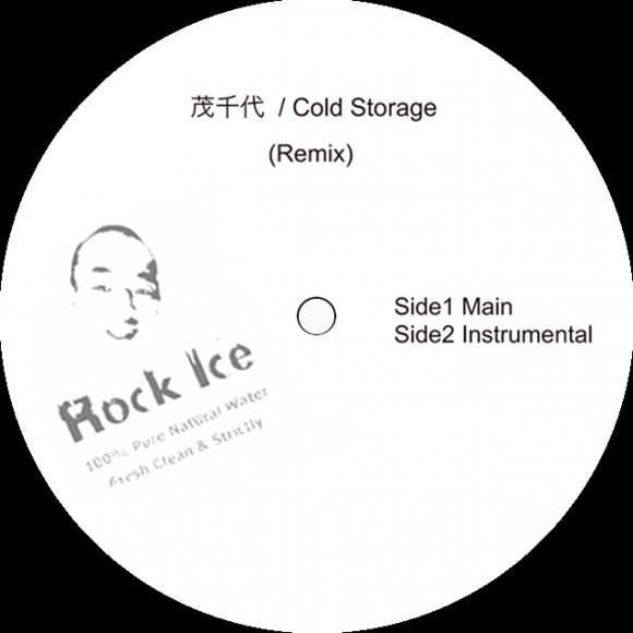 Shibuibeats-ColdStorageRemix