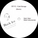 Hachi-ColdStorageRemix