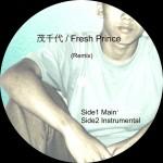 Surry-FreshPrinceRemix