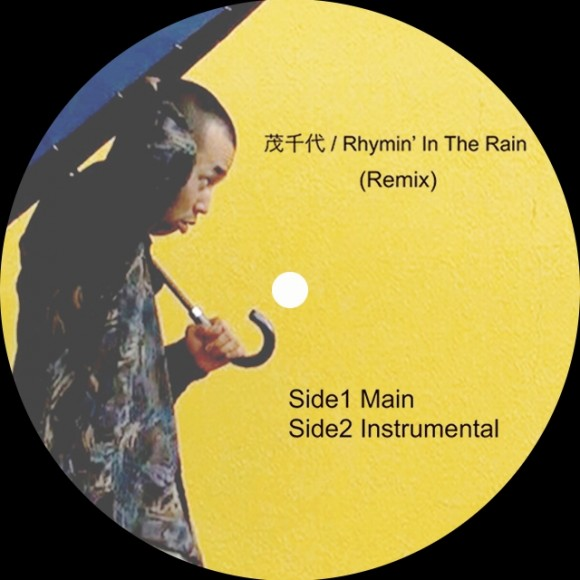 TBIZ-RhyminInTheRainRemix