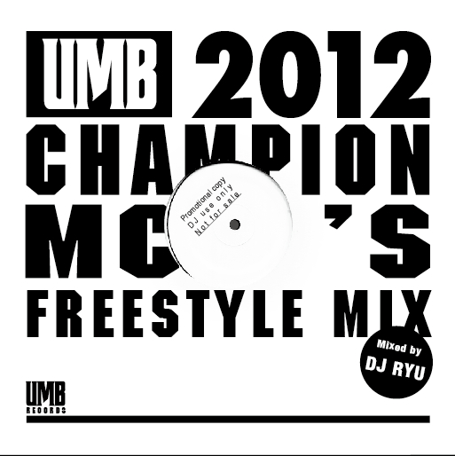 Umb2012ChampionMcsFreeStyleMix